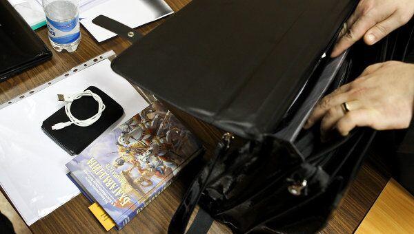 Суд отказал прокуратуре в запрете книги «Бхагавад-гита как она есть