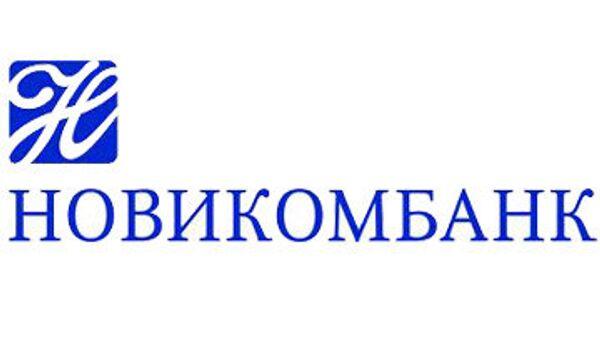 Логотип Новикомбанка. Архив