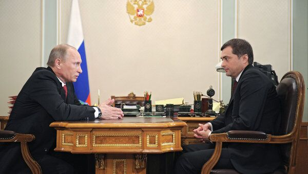 Встреча Владимира Путина с Владиславом Сурковым