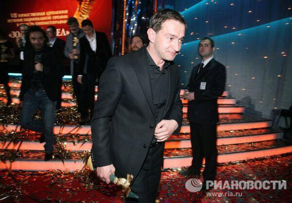 VII торжественная церемония вручения Национальной премии в области кинематографии «Золотой орел» прошла в Москве