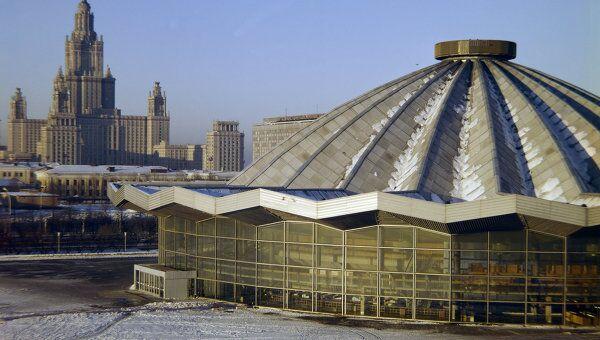 Большой Московский государственный цирк