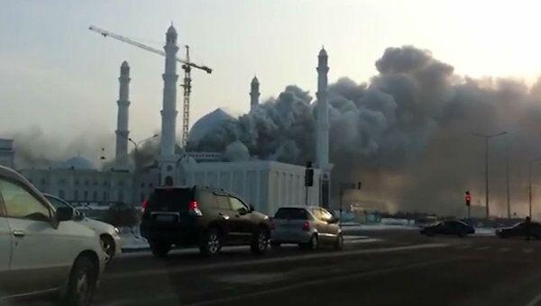 Крупнейшая мечеть Центральной Азии горит в Астане. Видео очевидца