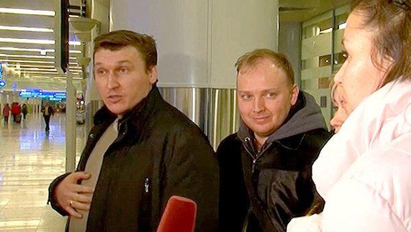 Вернувшиеся на родину россияне с Costa Concordia
