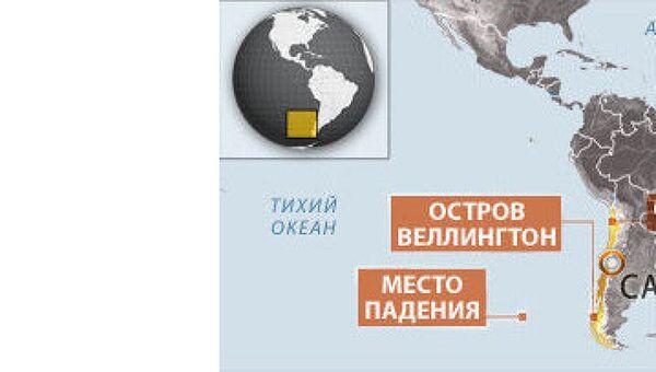 Обломки станции Фобос-Грунт упали в Тихом океане