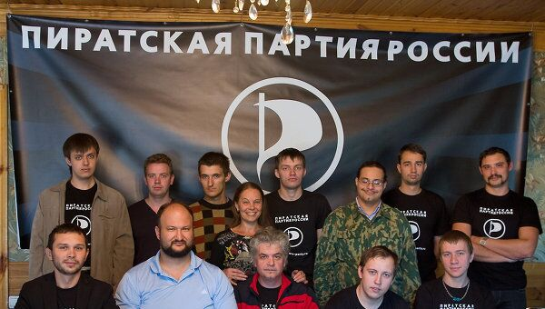 Съезд Пиратской партии России. Архив