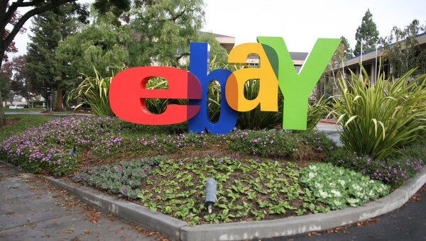 eBay. Архив