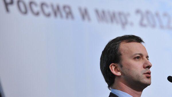 Гайдаровский форум - 2012. День второй
