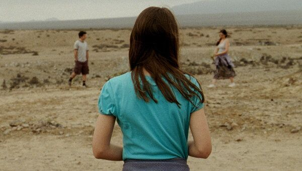 Кадр из фильма С четверга по воскресенье (De jueves a domingo)