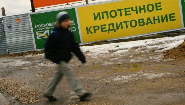 Житель Саратова первым поделит выплату кредита за жилье с государством