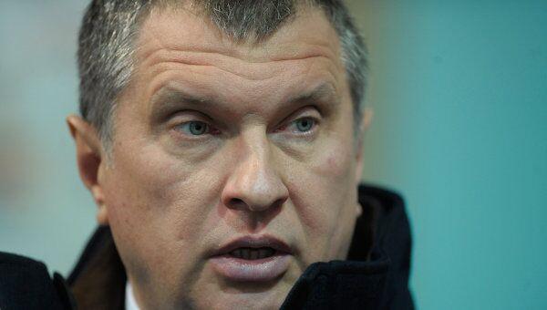 Вице-премьер РФ Игорь Сечин