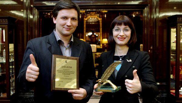 Награждение коллектива РИА Новости за создание и развитие лучшего мультимедийного сайта года