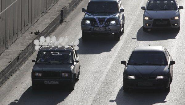 Автопробег в поддержку митинга и шествия 4 февраля в Москве