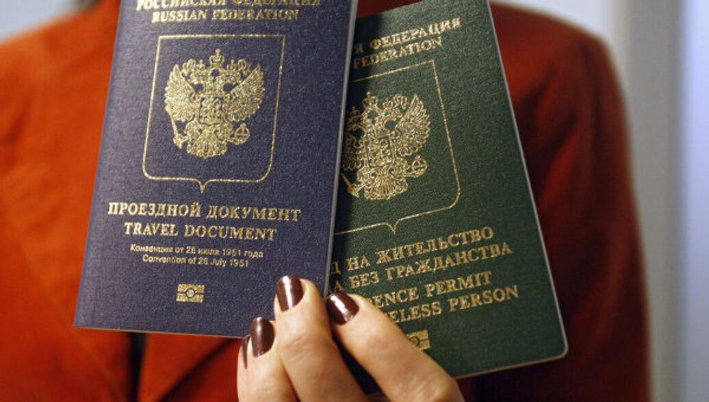 МВД предложило ввести бессрочный вид на жительство для иностранцев