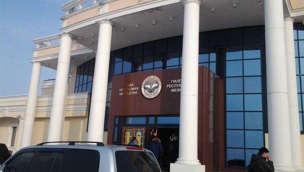 Магас. Республика Ингушетия. Архив