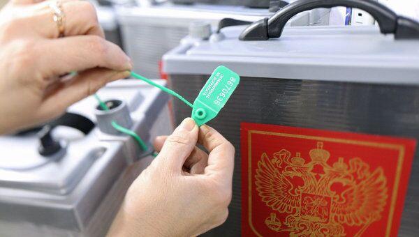 Избирательный участок. Архив