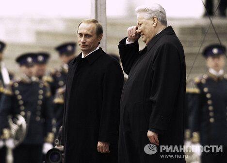 Путин и Ельцин в день инаугурации Путина