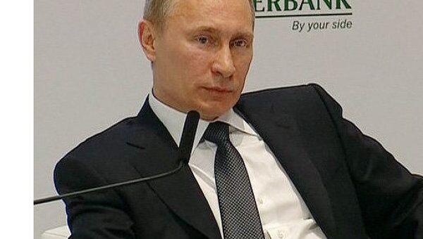 Владимир Путин на Форуме Россия 2012