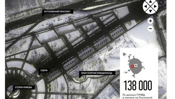 Московские митинги из космоса