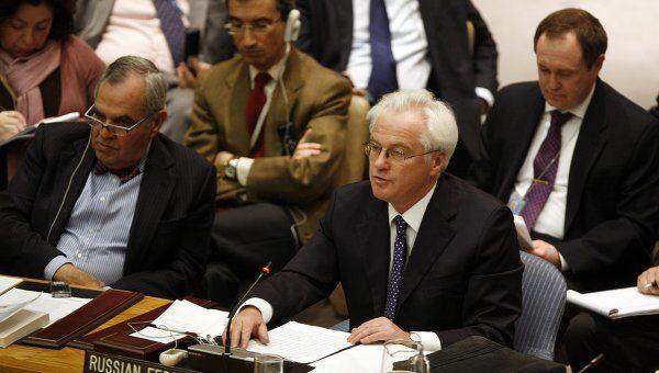 Постоянный представитель РФ при ООН Виталий Чуркин во время заседания СБ ООН по Сирии
