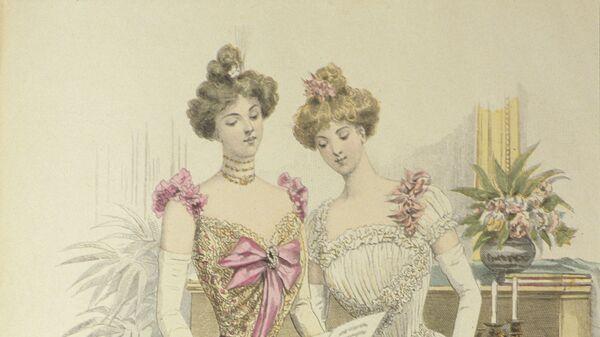 Обложка журнала Модный курьер №9 за 1900 год