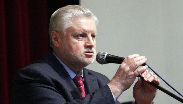 Сергей Миронов посетил Омск и поздравил горожан с Днем влюбленных