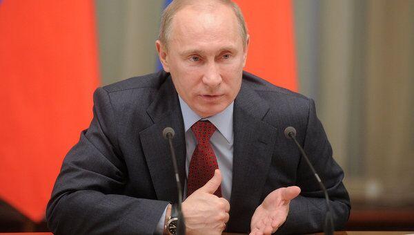 Встреча Владимира Путина с ректорами российских вузов в Москве