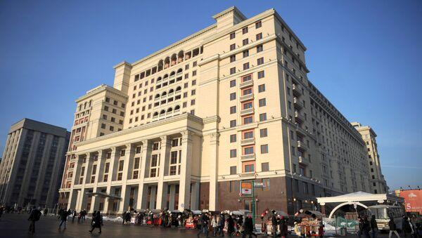 Открытие первой очереди многофункционального комплекса Москва