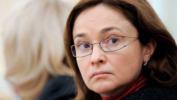 Эльвира Набиуллина на заседании президиума правительства РФ. Архив