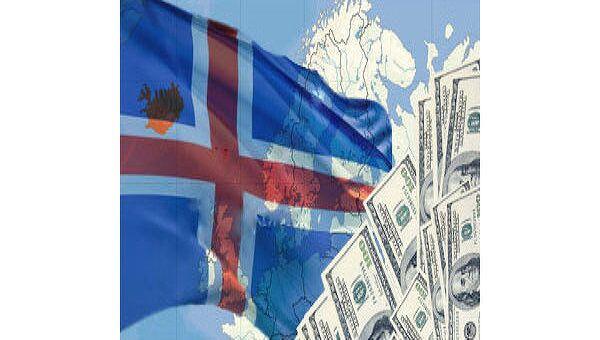 Четыре североевропейских страны выделят Исландии кредит на $2,5 млрд