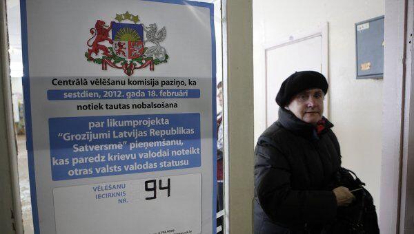 Референдум по русскому языку в Латвии