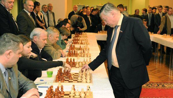 Сеанс одновременной игры в шахматы Анатолия Карпова