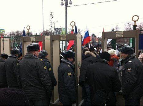 Митинг Путин Москва репортер 23 февраля