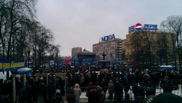 КПРФ и ЛДПР митинг Москвы репортер 23 февраля