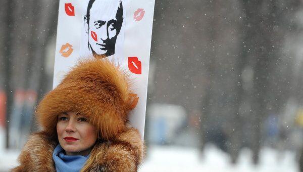 Шествие и митинг Защитим страну! в поддержку В.Путина