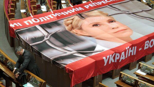 Депутаты оппозиционных партий блокируют президиум Верховной Рады