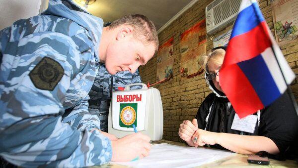 Досрочное голосование на выборах президента РФ