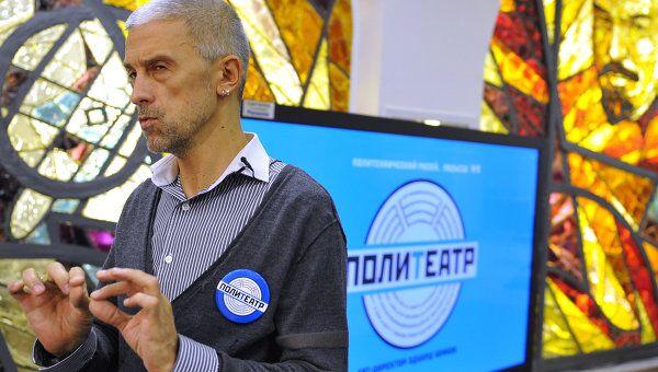 Презентация нового проекта Политеатр в Политехническом музее в Москве