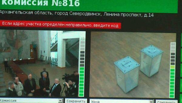 Прозрачные выборы с прозрачными урнами: видеоинструкция из Северодвинска