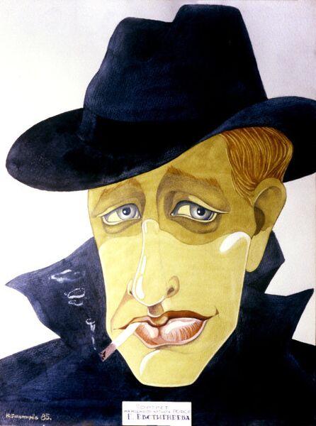 Портрет актера Евгения Евстигнеева