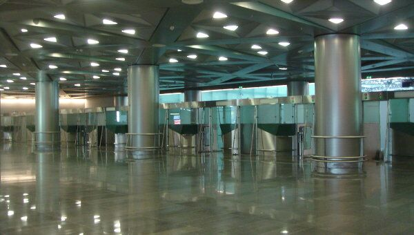 Терминал А аэропорта Внуково