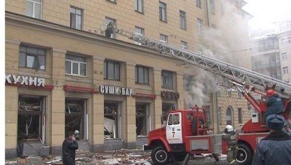 Взрыв газ Харбин Петербур ЧП пожар