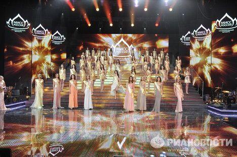 Финальное шоу национального конкурса Мисс Россия