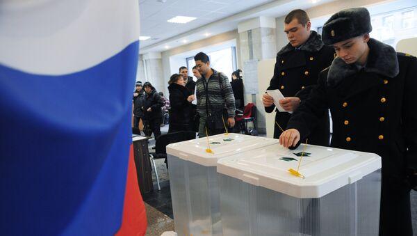 Голосование на выборах, архивное фото