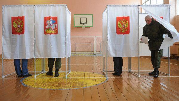 Выборы в Московской области. Архивное фото