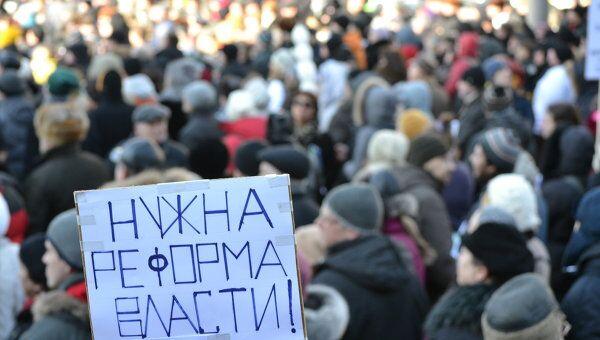 На Новом Арбате начался митинг оппозиции
