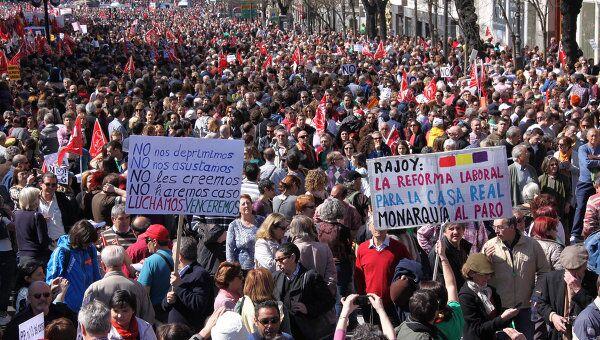 Акция протеста против трудовой реформы в Испании
