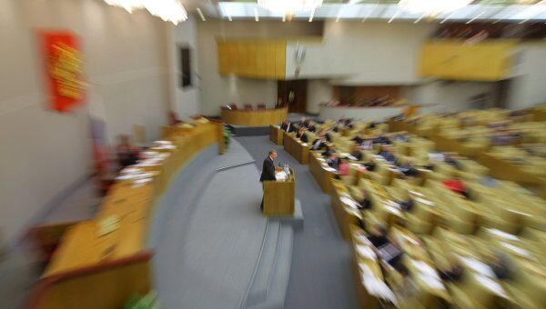 Госдума приняла во II чтении проект федерального бюджета на 2010 год
