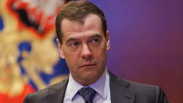 Д. Медведев. Архив