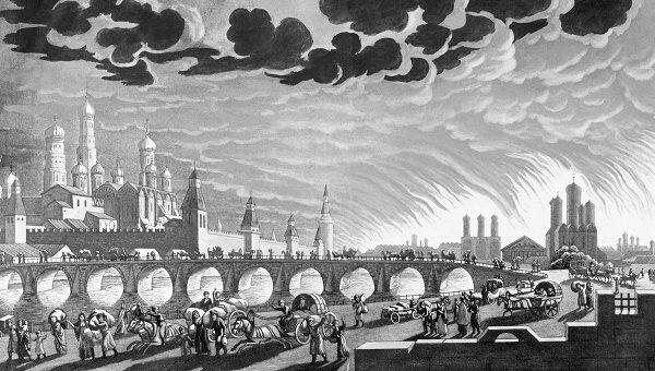 Пожар Москвы в 1812 году