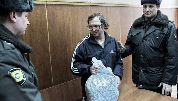 Сергей Мавроди. Архив